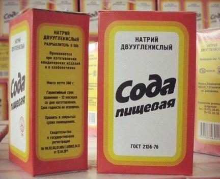 Упаковка пищевой соды