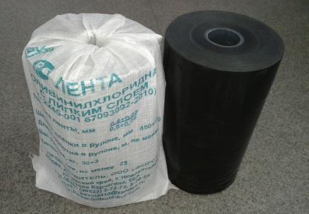 Поливинилхлоридная лента для труб