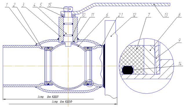 Схема конструкции шарового крана ЛД