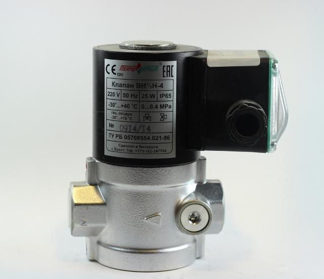 Клапан электромагнитный взрывозащищенный