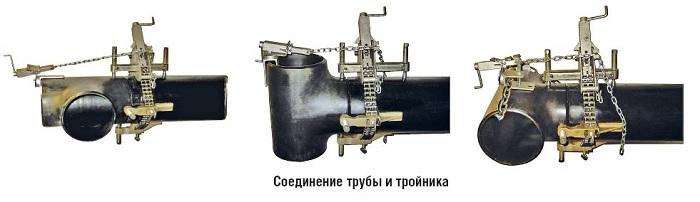 Соединение и выравнивание металлических деталей с помощью центратора